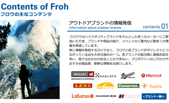 about_froh_1-thumb-680x415-526